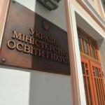 Работники Минобразования в рабочее время должны говорить только на украинском