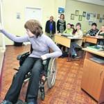 Учащихся с дополнительными потребностями переводят в обычные классы