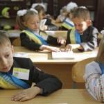 Какие неожиданности ждут украинских школьников с начала учебного года
