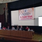 Украинских преподавателей, которые посетили Крым, освободят