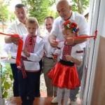 Открыли отремонтированное помещение Волоцкого учебного заведения начальной школы
