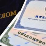 Каждый шестой житель Черновицкой области имеет полное высшее образование