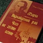 Из тестов ВНО по украинской литературы изъяли произведения о Голодоморе