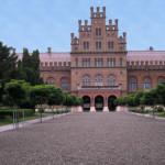 Буковинские учебные заведения попали в Топ-200 университетов Украины