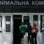 Сегодня в Украине стартует вступительная кампания