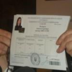Сертификатам ВНО продлили действие