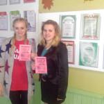 В ГУО «Богушевская средняя школа №2» проводится акция «Дадим отходам второй шанс»