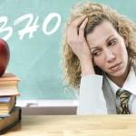 Буковинские учителя сдали ВНО на 7-9 баллов