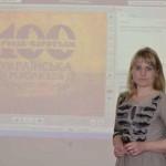 На Буковине состоялся онлайн-урок по истории Украины