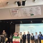Черновицкие школьники привезли награды с Международной конференции из Германии