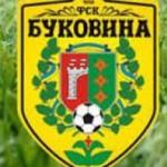 В ФК Буковина пришли новые игроки