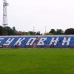 На стадионе Буковина состоится финал Кубка области