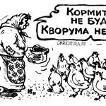 Волынские депутаты продолжают наглеть