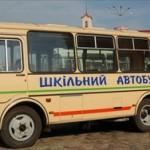 Школе на Старовижівщині подарили автобус