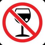 В Луцке в новогоднюю ночь не будут продавать алкоголь