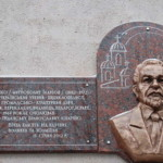 В Луцке установили мемориальную доску Ивану Огиенко по случаю 130-летия