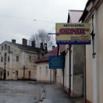 В заповеднике «Старый Луцк» полно непогодженої рекламы