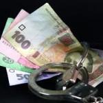 ГПУ: Волынские чиновники разворовывали деньги для АТО