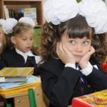 Минобразования Украины изменило систему обучения в начальной школе