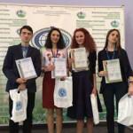 Буковинцы завоевали 5 призовых мест на конкурсе научных работ в Киеве